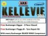 Kellevie Blackmax Special